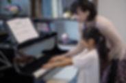 蒲郡市幸田町子供ピアノ教室