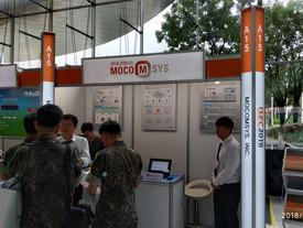 모코엠시스, 제12회 국제사이버시큐리티콘퍼런스 (ISEC 2018) 참가