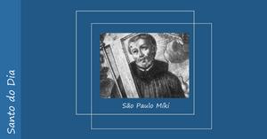 São Paulo Míki