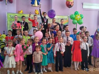28 мая 2017 года состоялось красочное завершение спортивного танцевального сезона 2016-17 гг