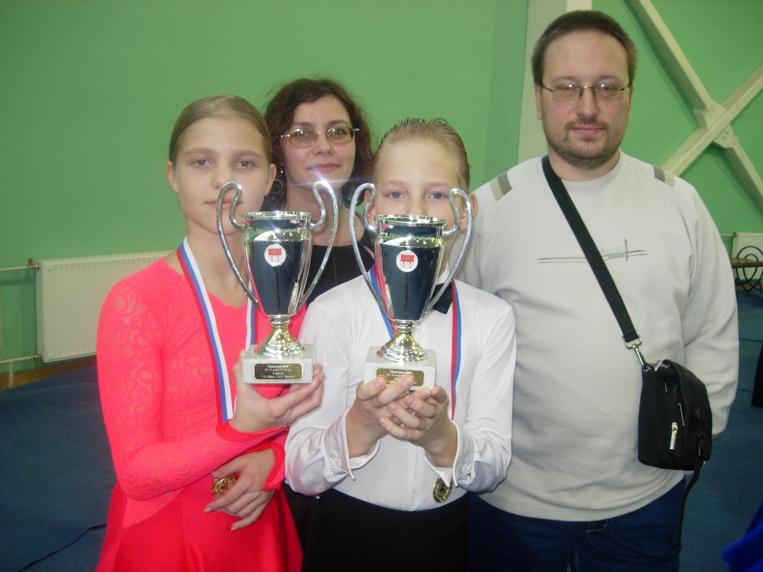 Медянцев Н. - Мошкова В.