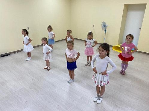 """Оплата групповых занятий ТСК """"Эдельвейс"""" (школа танца, дети + ОФП)"""