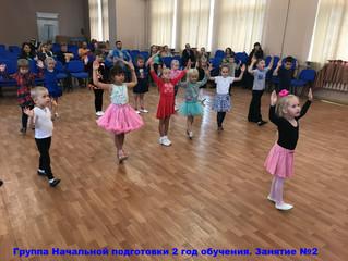 Заканчивается первая неделя обучения нового танцевального сезона