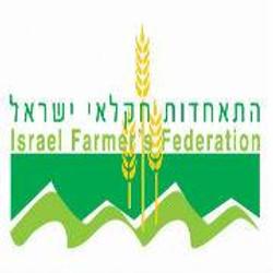 התאחדות החקלאים
