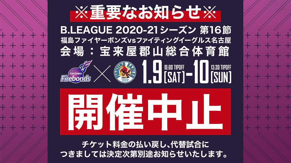 2020-21-010910-STOP-1.jpg