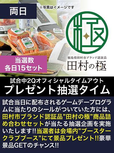 2020-21-WEB-EVENT-TAMURANOKIWAMI.jpg