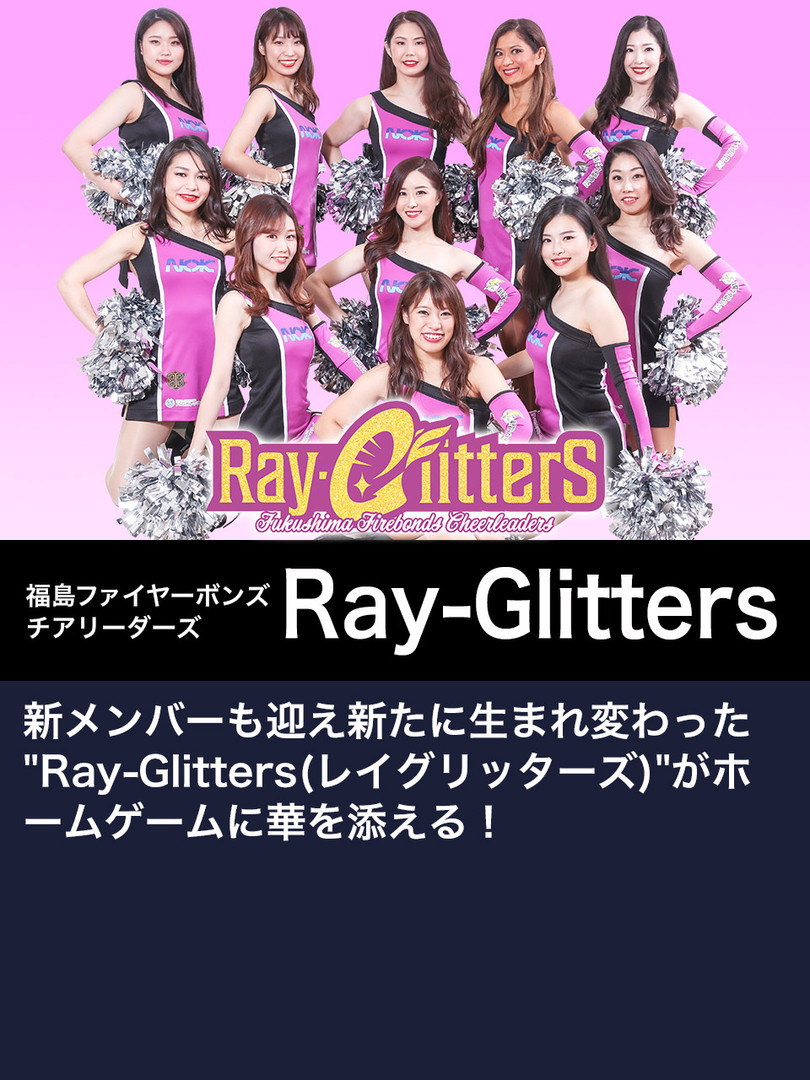 2020-21-100304-WEB-GUEST-RAYGLITTERS-2.j
