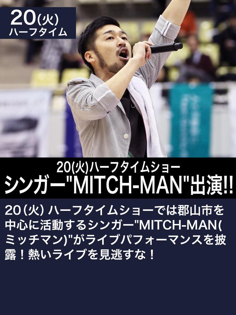 2020-21-101920-WEB-EVENT-MITCHMAN.jpg