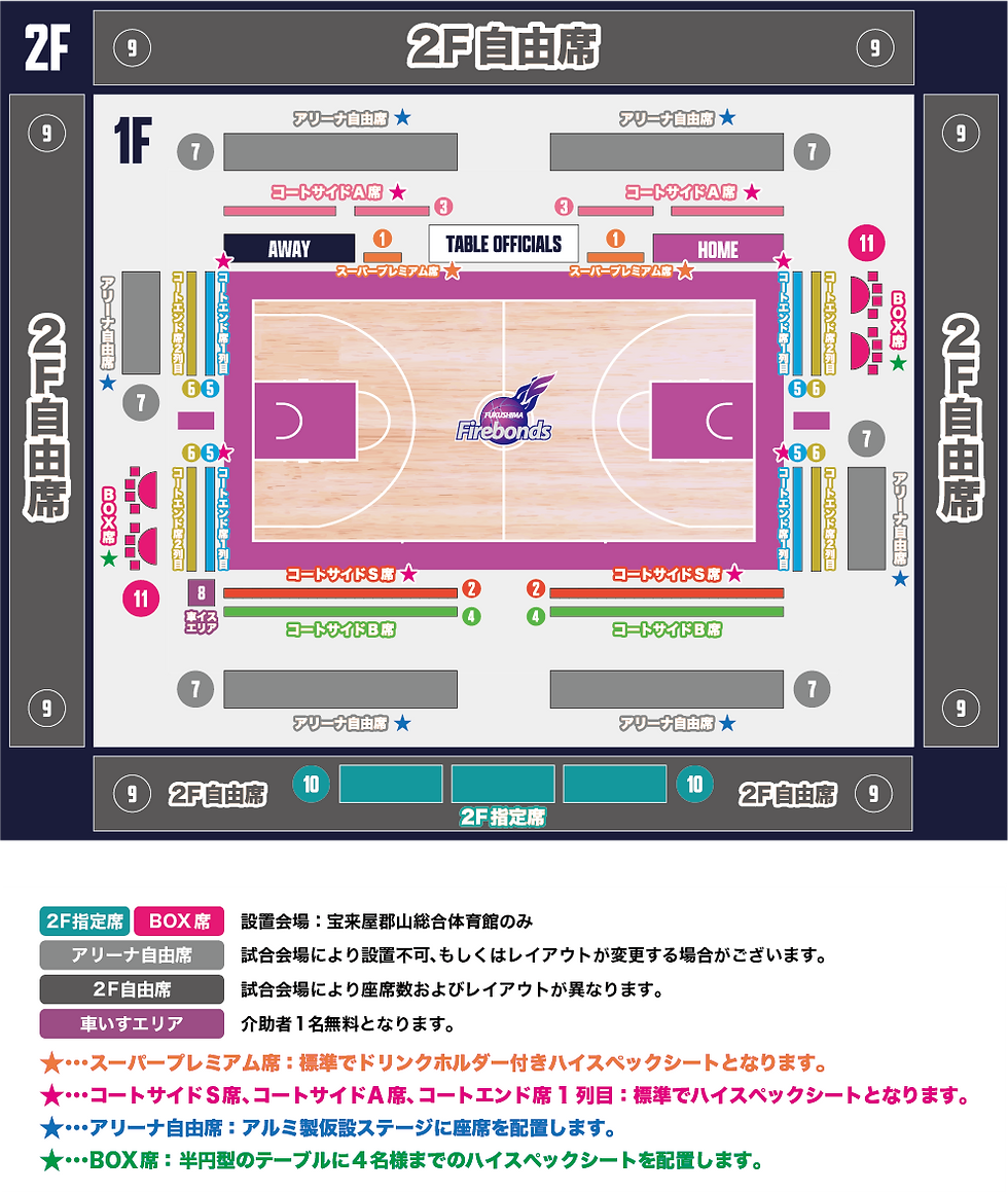 2021-22-WIX-TICKET-SEAT.png