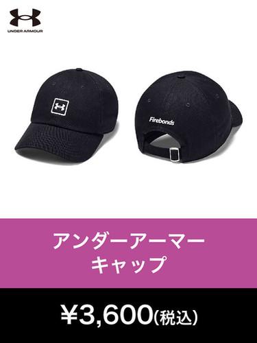 2020-21-WEB-GOODS-CAP.jpg