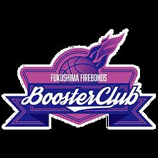 boosterclub-logo.png