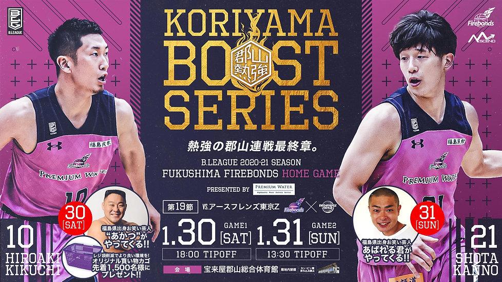 2020-21-013031-TOKYOZ-PR.jpg