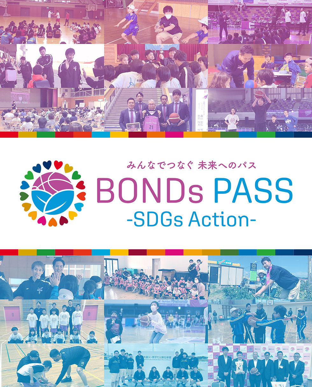 2021-22-BONDSPASS-TOP-TATE.jpg