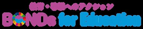 BONDSPASS-ACTIONTITLE-EDUCATION-2.png