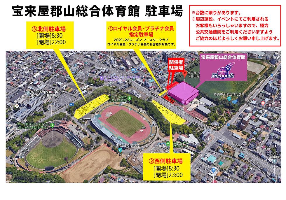 KORIYAMASOGO-PARKING.jpg