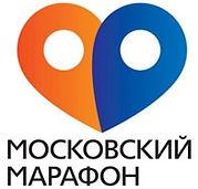moskovskij-marafon-2017-prev.jpg