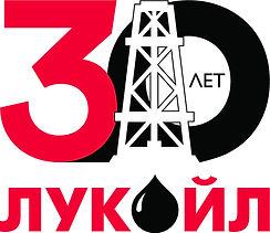 logo30let.jfif