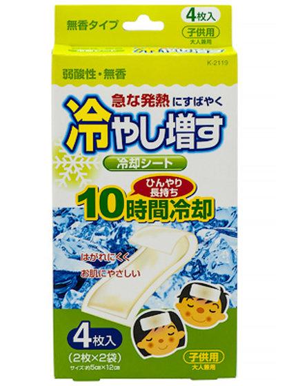 Японский гелевый охлаждающий пластырь Kokubo