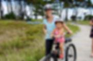 baby+bike+seat+sizes.jpg