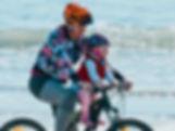 kids+bike+seat+nz.jpeg
