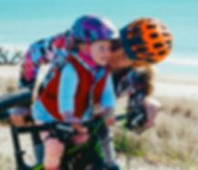 child bike seat options