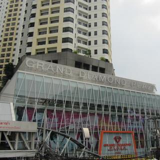 Diamond Siutes Hotel Bangkok Base.