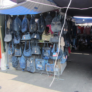 Denim Bags from $1.