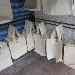 Canvas Bags From $1.