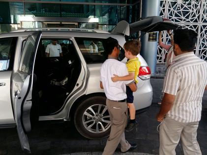 Intercontinantal Doha