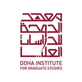 Doha Institute Graduation ceremony