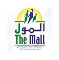 the mall7.jpg