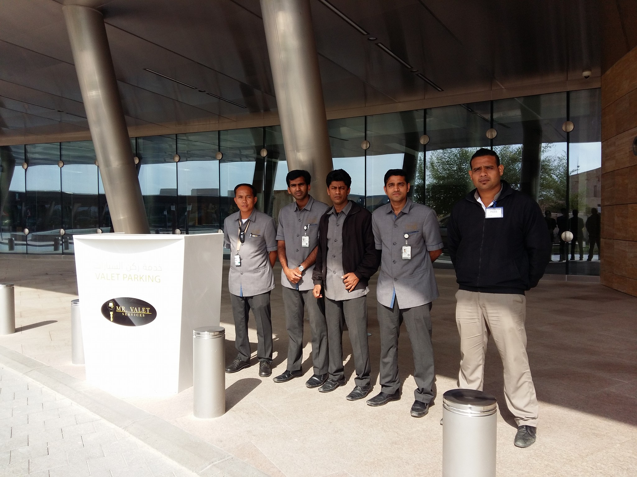 Sidra Medical Research Center