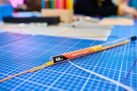Junior Campus in der BMW Welt in München Filament 3D