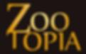 logo, revista, viajes, zoo, zootopia, national geographic, diseño grafico, letras, estiloso, elegante, sello