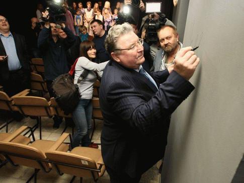 Открытие театра 1 ноября 2017 г.