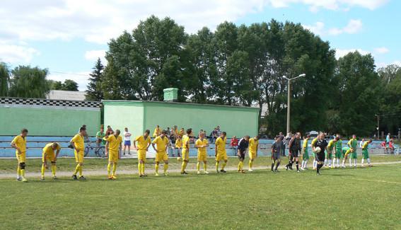 Стадіон Локомотив (Гречани)