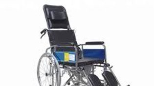 High Back Reclining Wheelchair with Commode