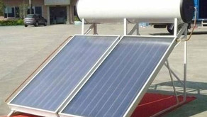 Solar Water heaters for pre-heating Boilers' feed water.