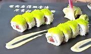 asian-food-2090947_1280_edited.jpg