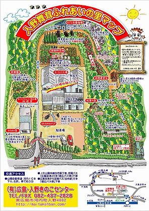 入野舞茸ふれあいの里マップ