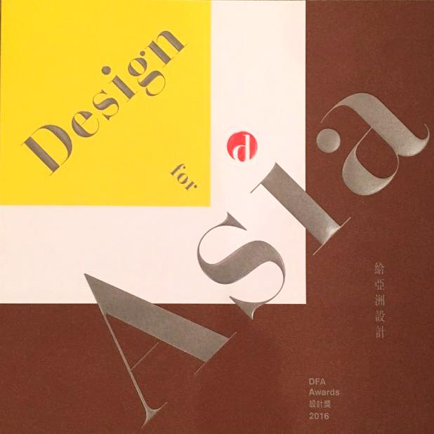 홍콩어워드 책자 표지