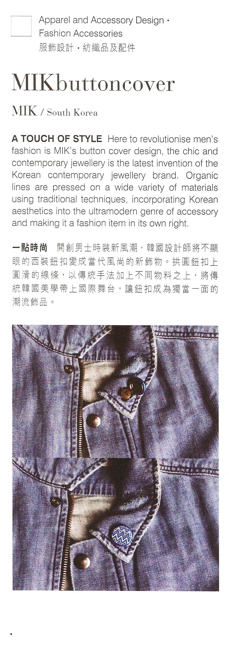홍콩어워드 책자스캔-mik
