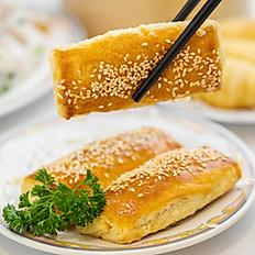 蜜汁叉烧酥/Baked BBQ Pork Pastry