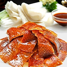 北京片皮鸭 (两食)/Peking Duck Two Courses