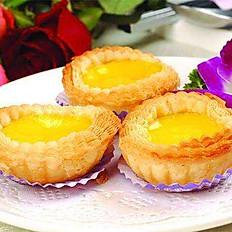 酥皮蛋挞仔/Baked Egg Tarts