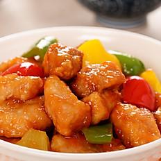菠萝咕噜肉/Sweet & Sour Boneless Pork