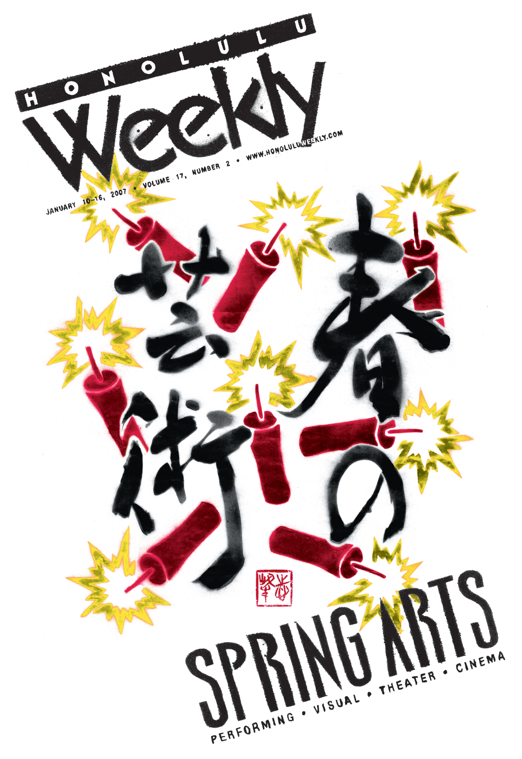 011007 Honolulu Weekly Cover