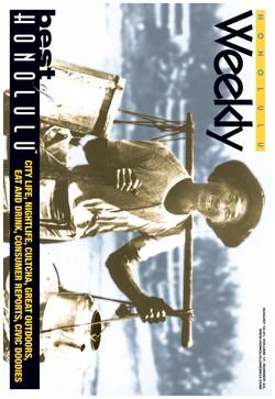 081507 Honolulu Weekly Cover