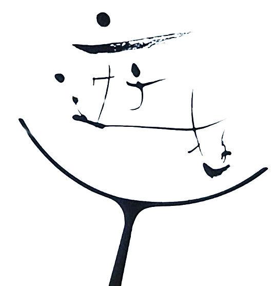 mugenmrai,無限未来,梨世,書道,書家,japanese calligraphy,calligraphy