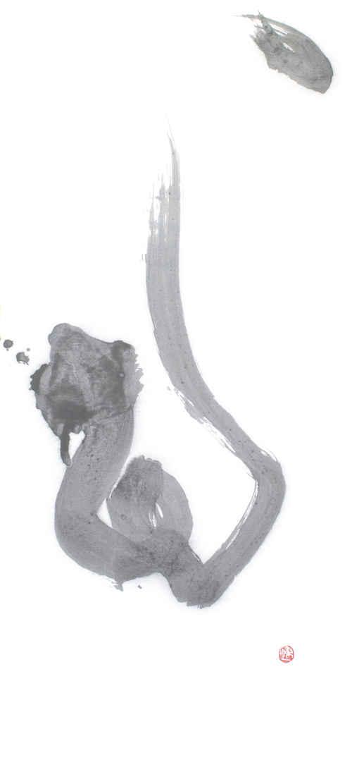 西川梨世のアート楽書道作品、花